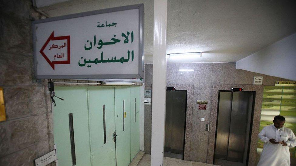 لافتة لجماعة الإخوان المسلمين