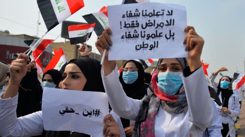 متظاهرات في النجف