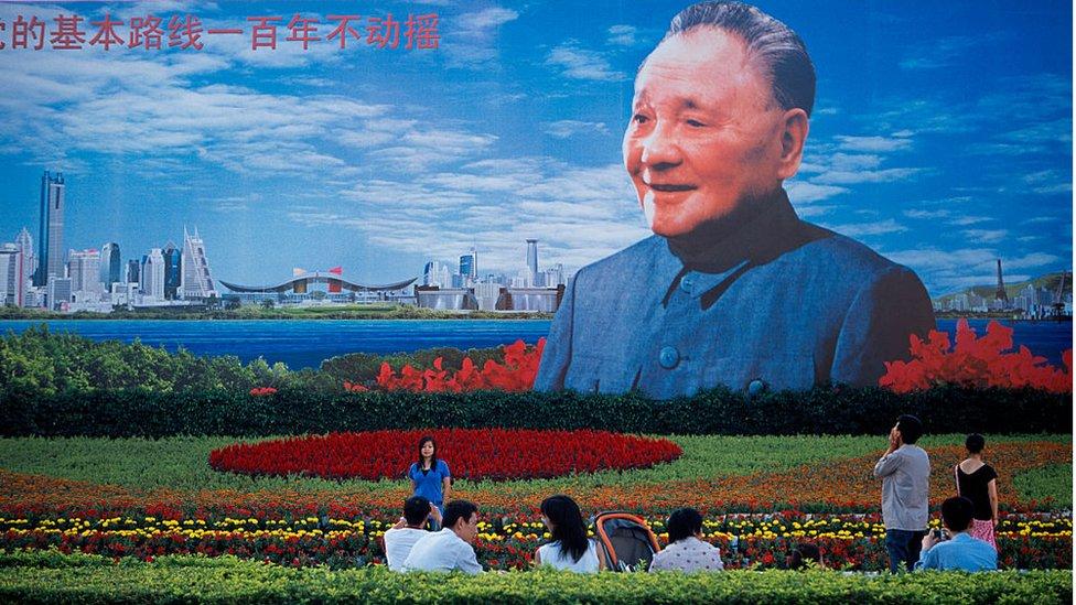 深圳鄧小平海報