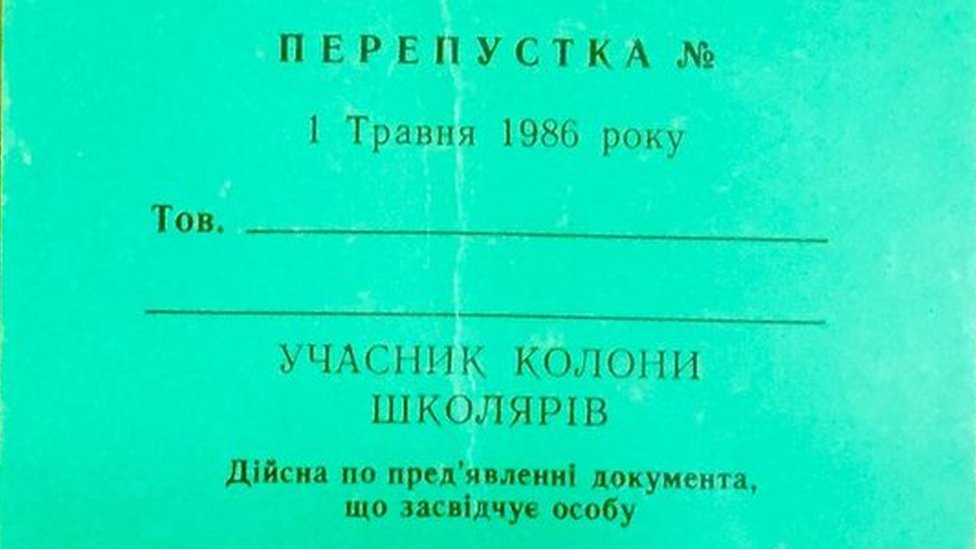 Ticket inviting children to attend 1986 May Day parade in Kiev