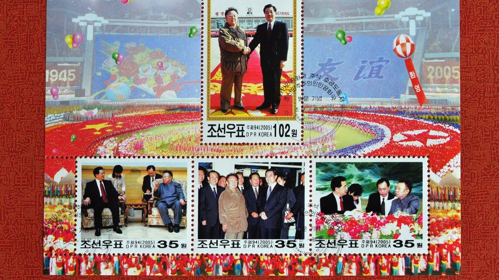 One of the Stamps on Display at the North Korea Pavilion at 2010 Shanghai World Expo in Shanghai China 07 May 2010 Showing the 2005 Pyongyang Meeting of North Korean Leader Kim Jong Il and Chinese President Hu Jintao