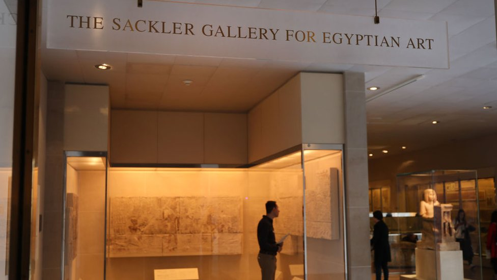 The Sackler Wing at the Metropolitan Museum of Art in New York City