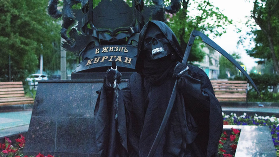 Aktivis Grim Reaper
