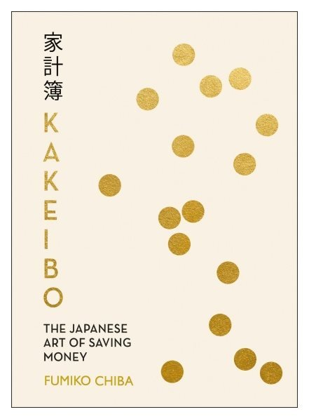 "Cover of ""Kakeibo - The Japanese Art of Saving Money"""