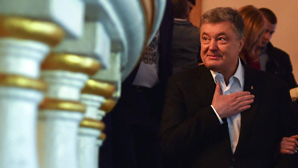 الرئيس المخضرم بيترو بوروشينكو