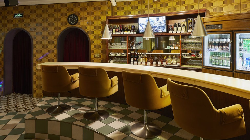 Goryeo Hotel bar