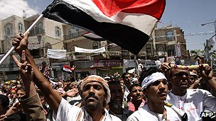Yemeni anti-government protesters