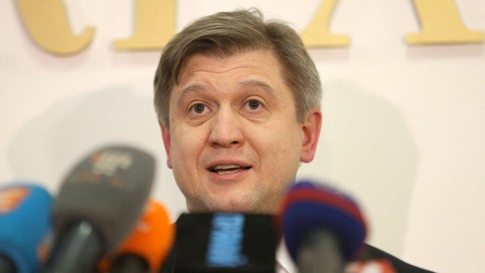 Данилюк написав заяву про відставку з посади секретаря РНБО