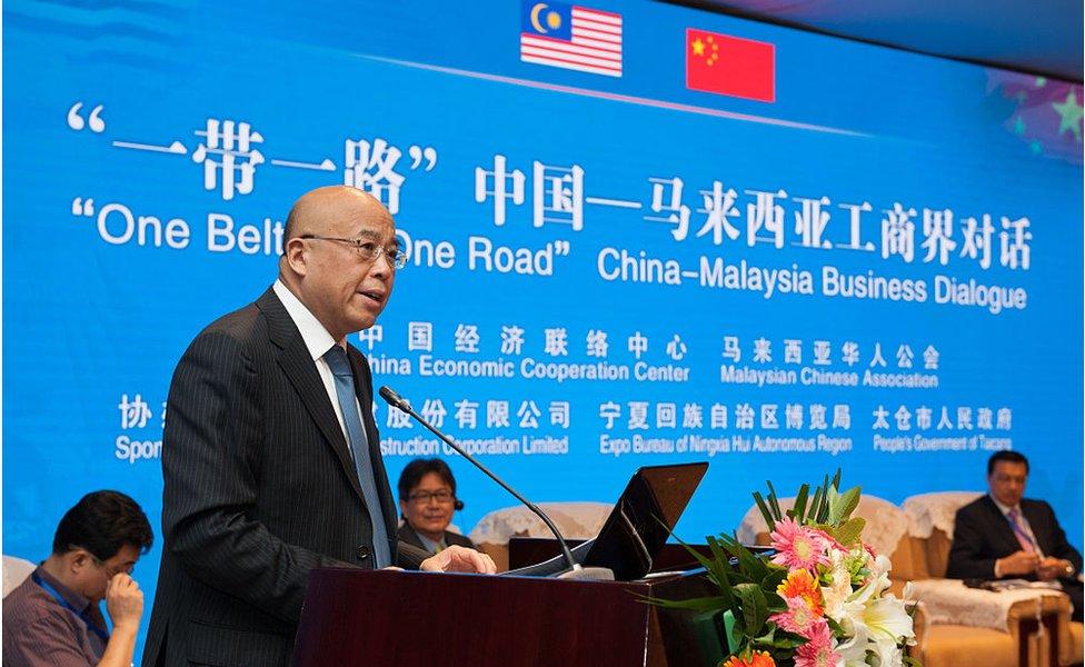 2015年7月,北京舉辦「一帶一路」中國-馬來西亞工商界對話。
