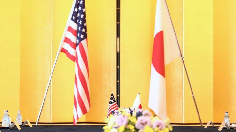 美國日本國旗