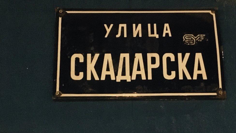 skadarska znak
