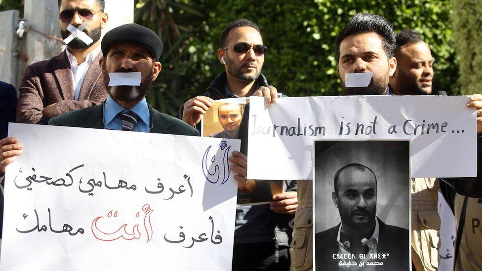وقفة احتجاجية ضد مقتل صحفي أثناء تغطية الاشتباكات في يناير/كانون الثاني الماضي