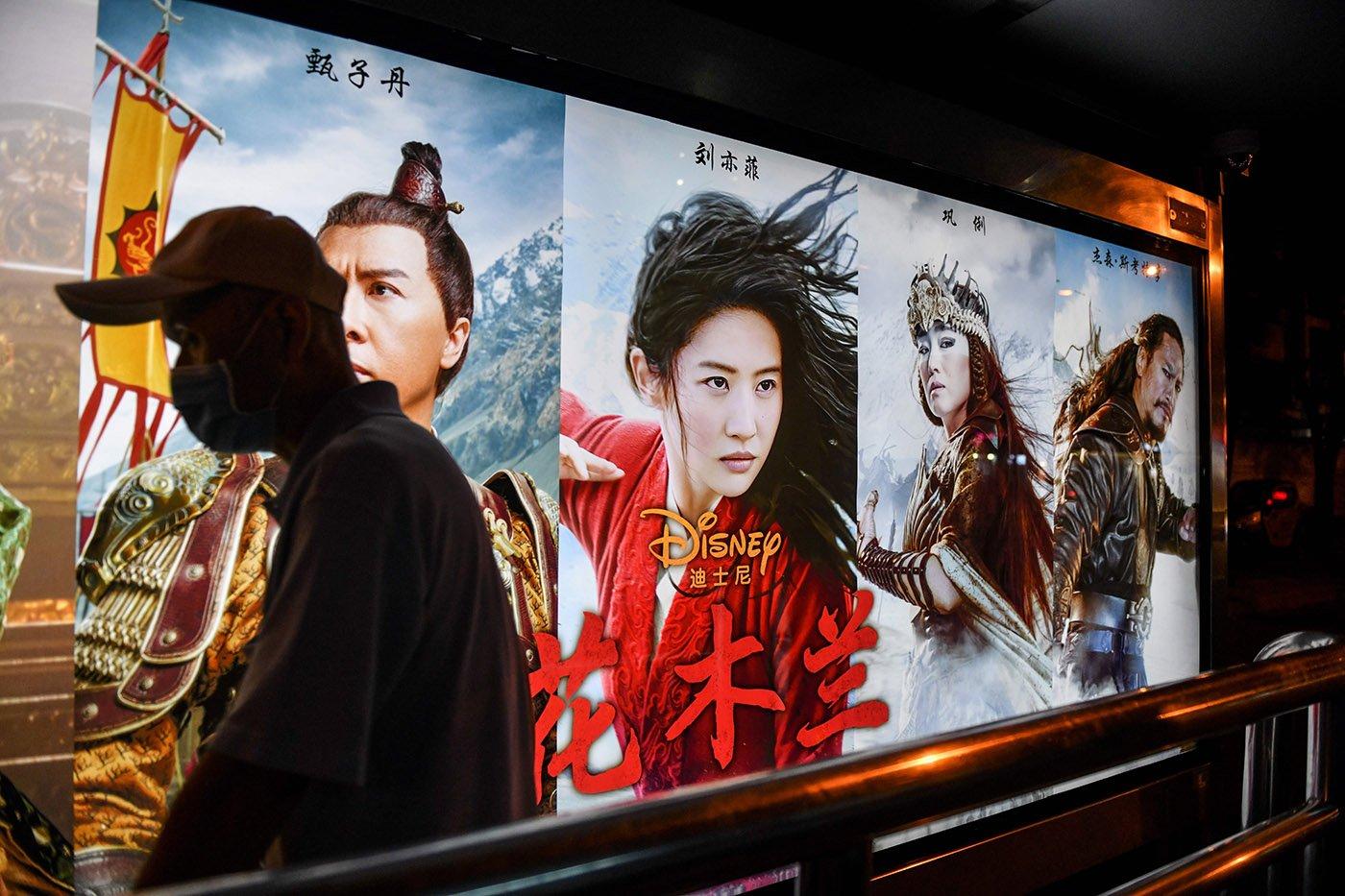 《花木蘭》在三天拿下了超過1.5億人民幣(約2200萬美元)票房。