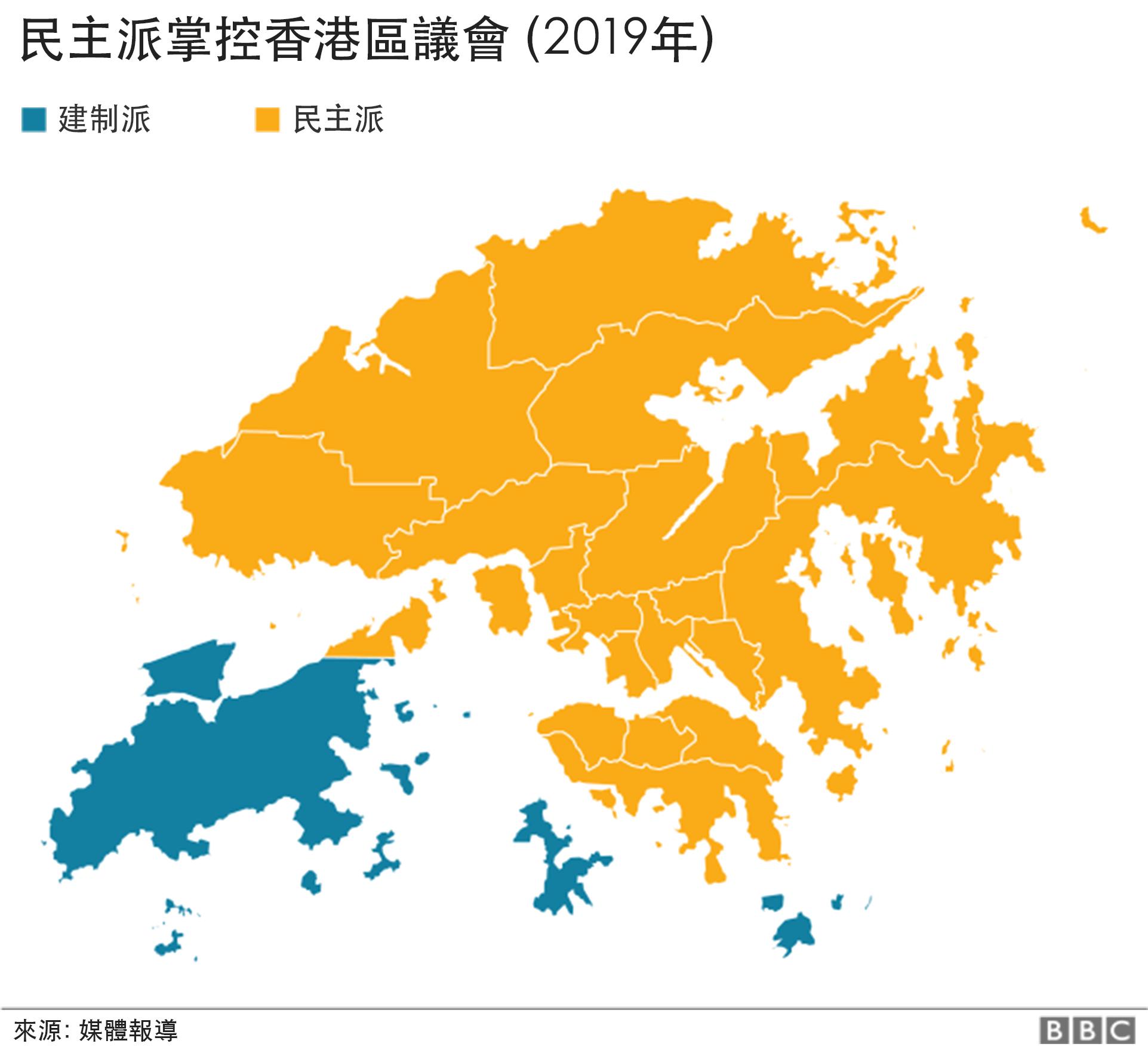 hong kong election results