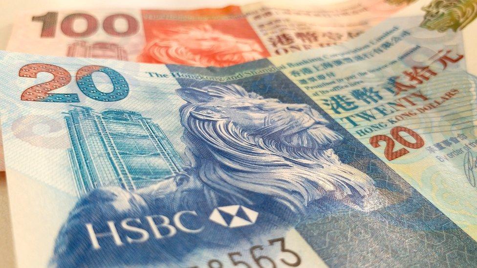 匯豐銀行發行的港元鈔票