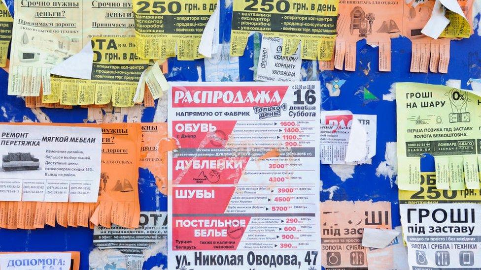 Міста-мільйонери: скільки найбільші міста України заробляють на рекламі