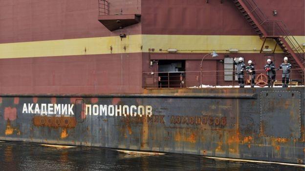 Akademik Lomonosov