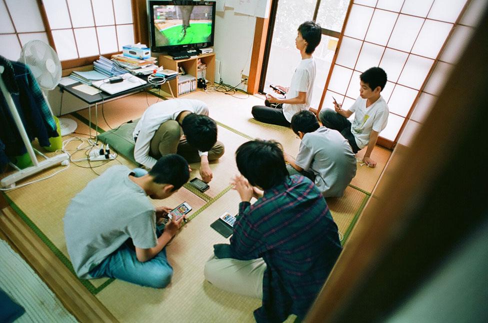 Escuela libre de Tamagawa.