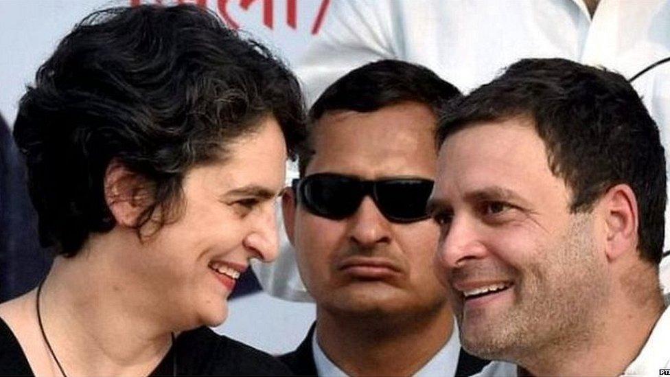 राहुल गांधी, प्रियंका गांधी