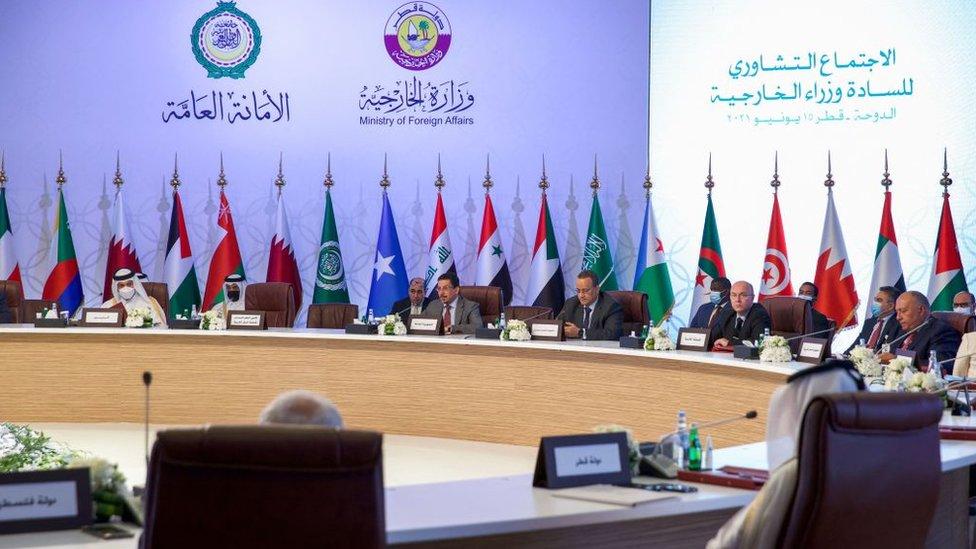 الاجتماع التشاوري لوزراء الخارجية العرب