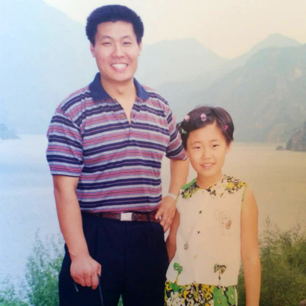 Jiawei and her father