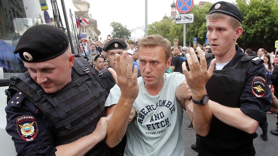 hapšenje na protestu u moskvi