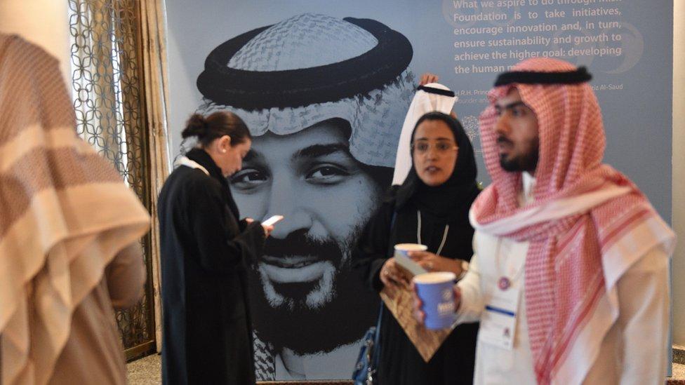 المنتدى يشارك فيه حوالي 4000 شاب وشابة سعودية