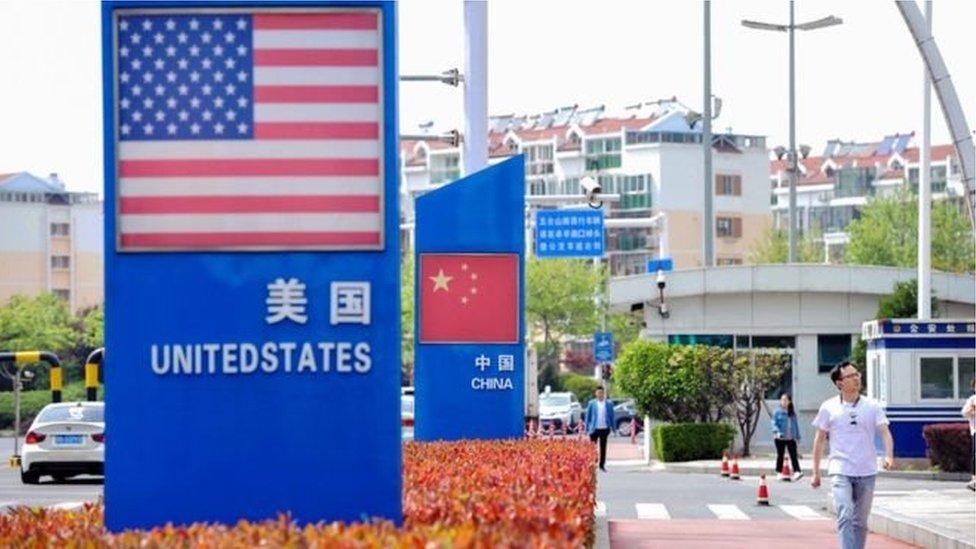 中國對美國進口施加報復性關稅