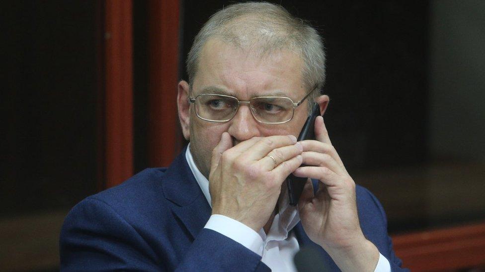 Ексдепутата Пашинського арештували до 4 грудня