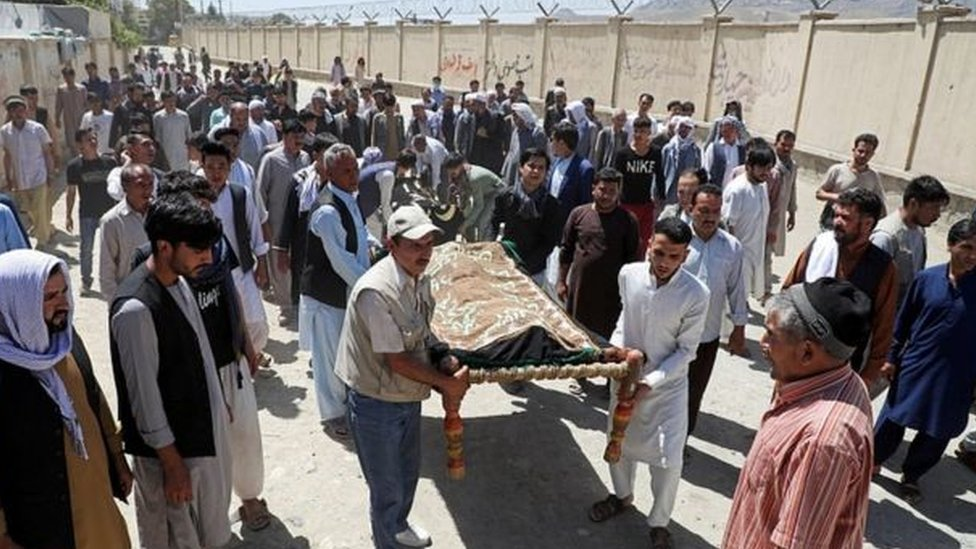 هجوم أفغانستان