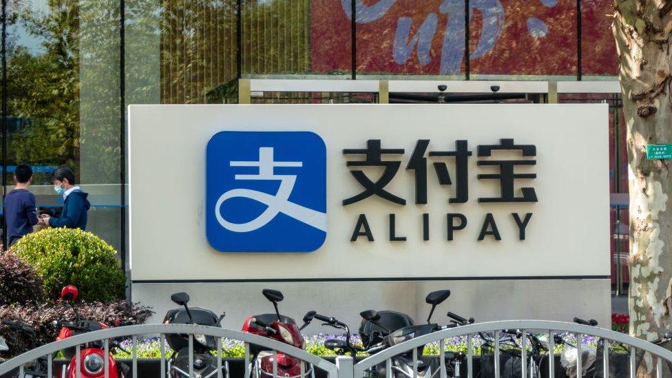 Alipay sign