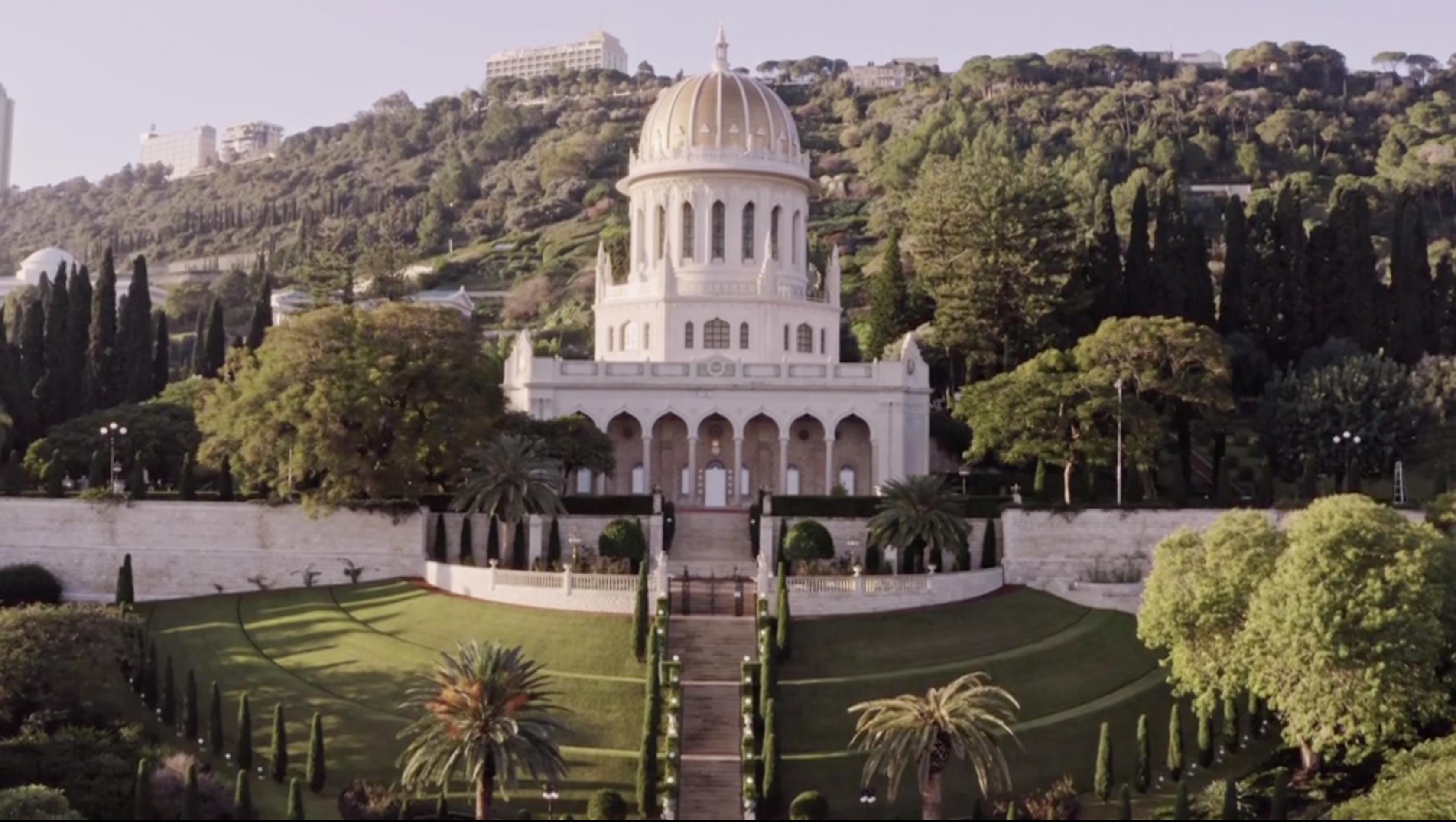بيت العدل الأعظم - عكا