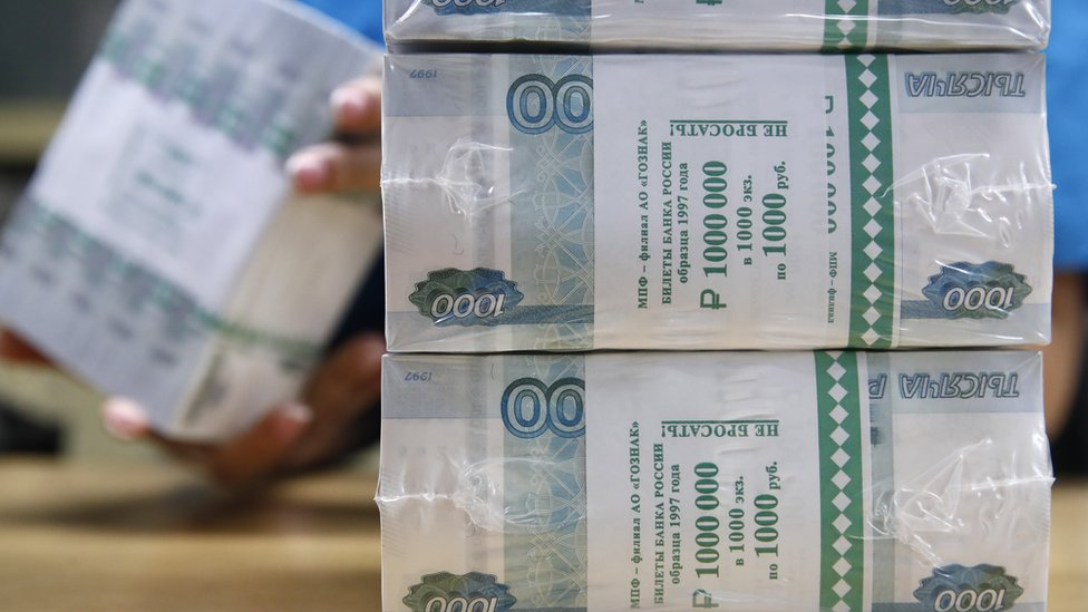В правительстве России придумали, как сделать невидимым триллион рублей