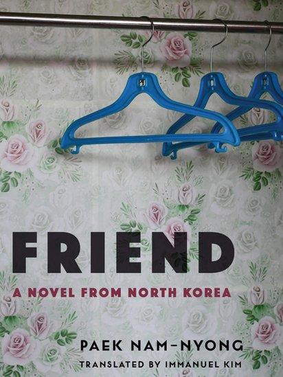 """Tapa novela """"Friend"""""""