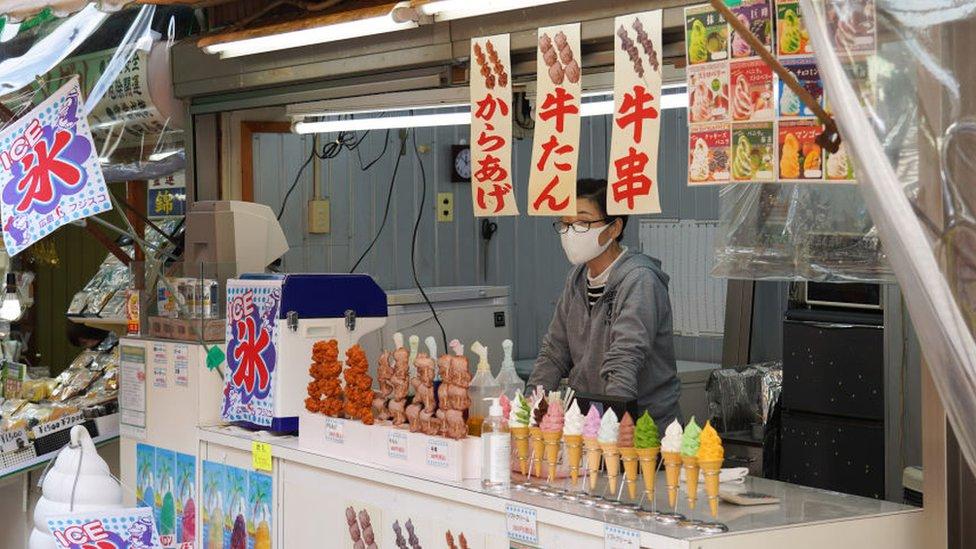 Negocio callejero en Tokio