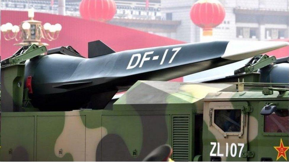 東風-17高超音速彈道導彈