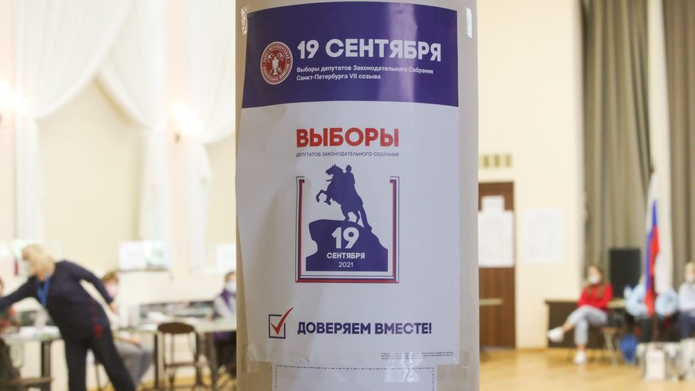 Откручивающееся дно. Как прошли выборы в Петербурге