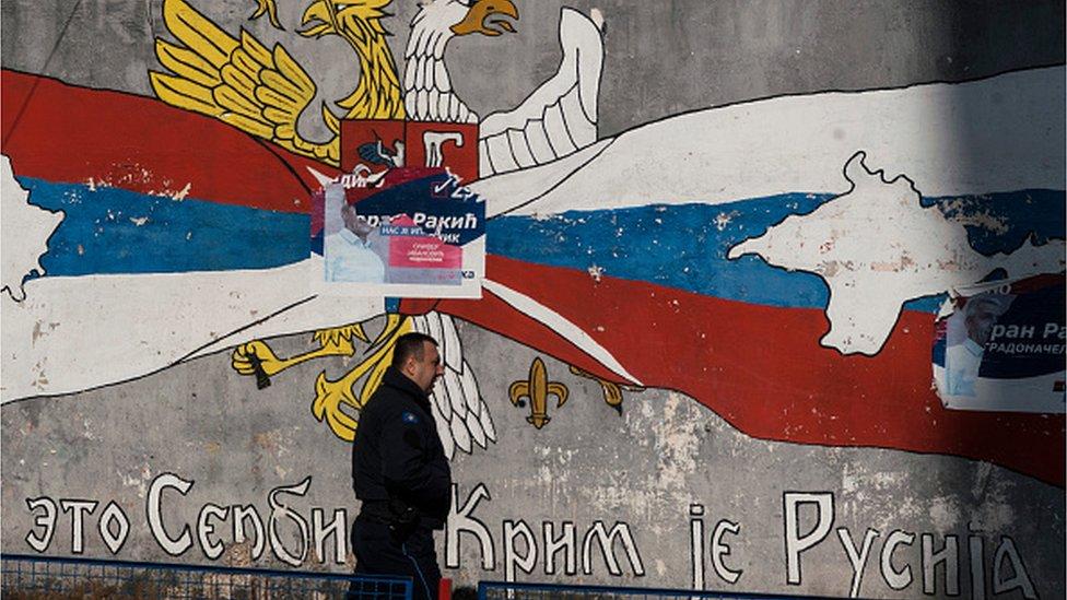 Mural u Mitrovici