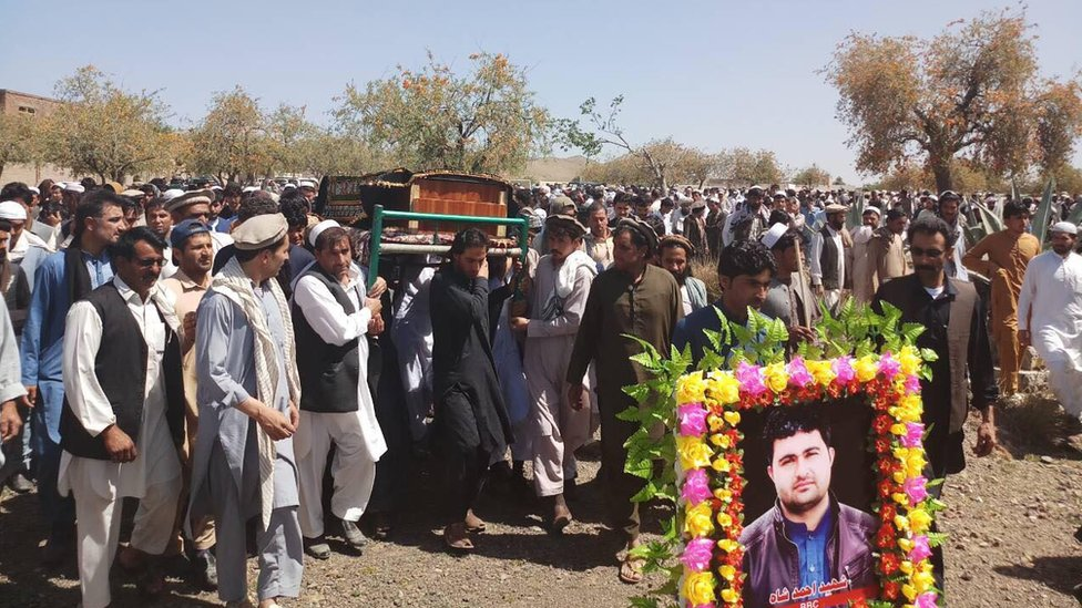 Funeral of Ahmad Shah
