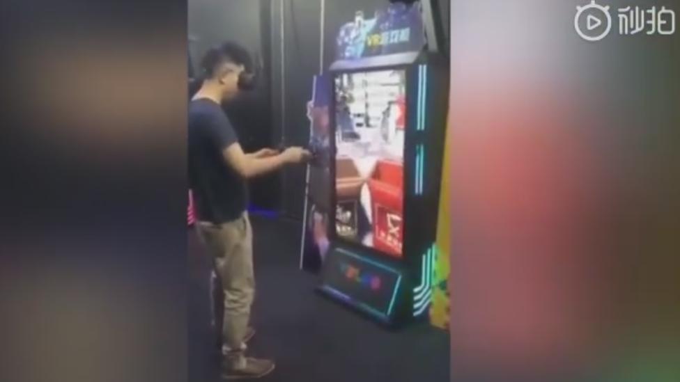 VR game sampah di China