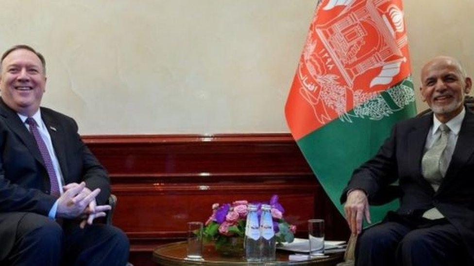 بومبيو ورئيس أفغانستان
