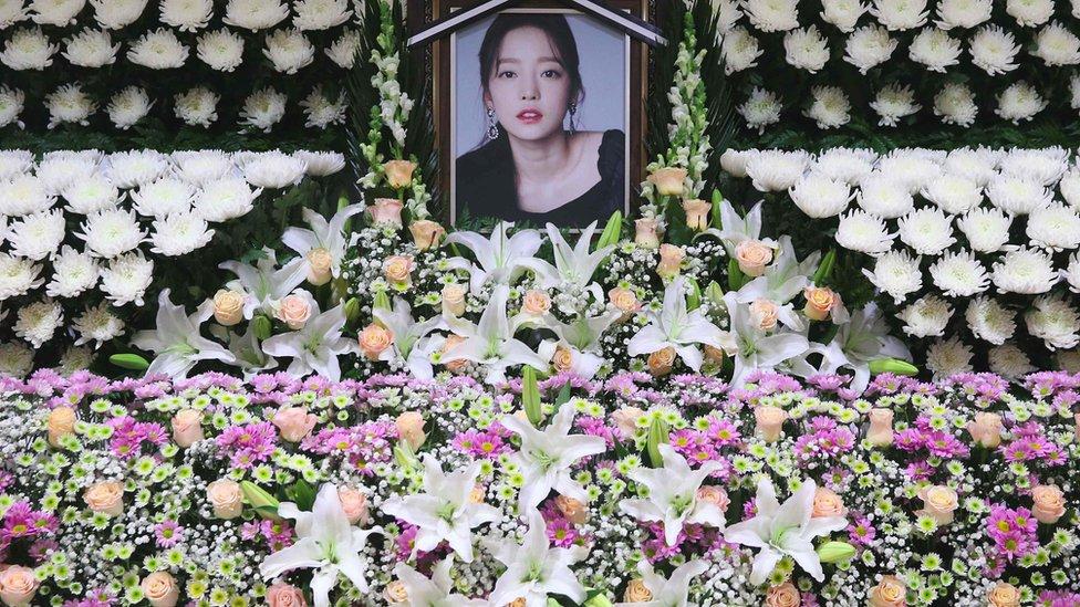 memorial a Goo Hara.