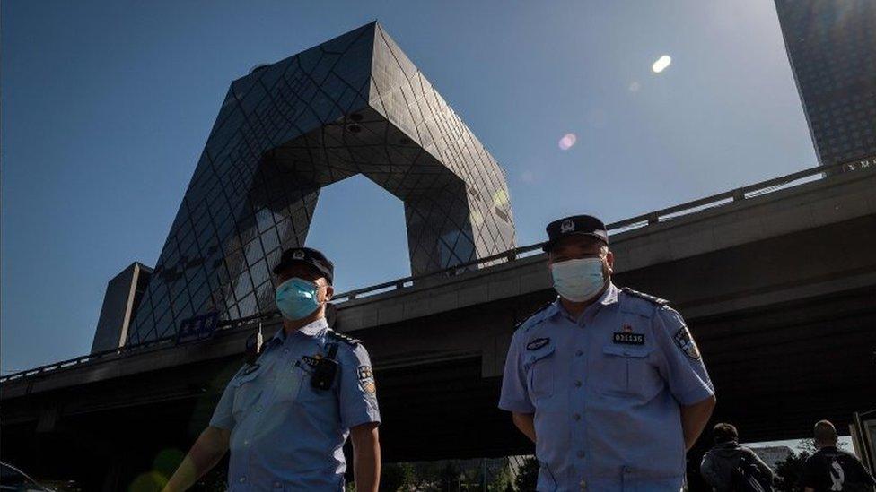 中國中央電視台總部大樓