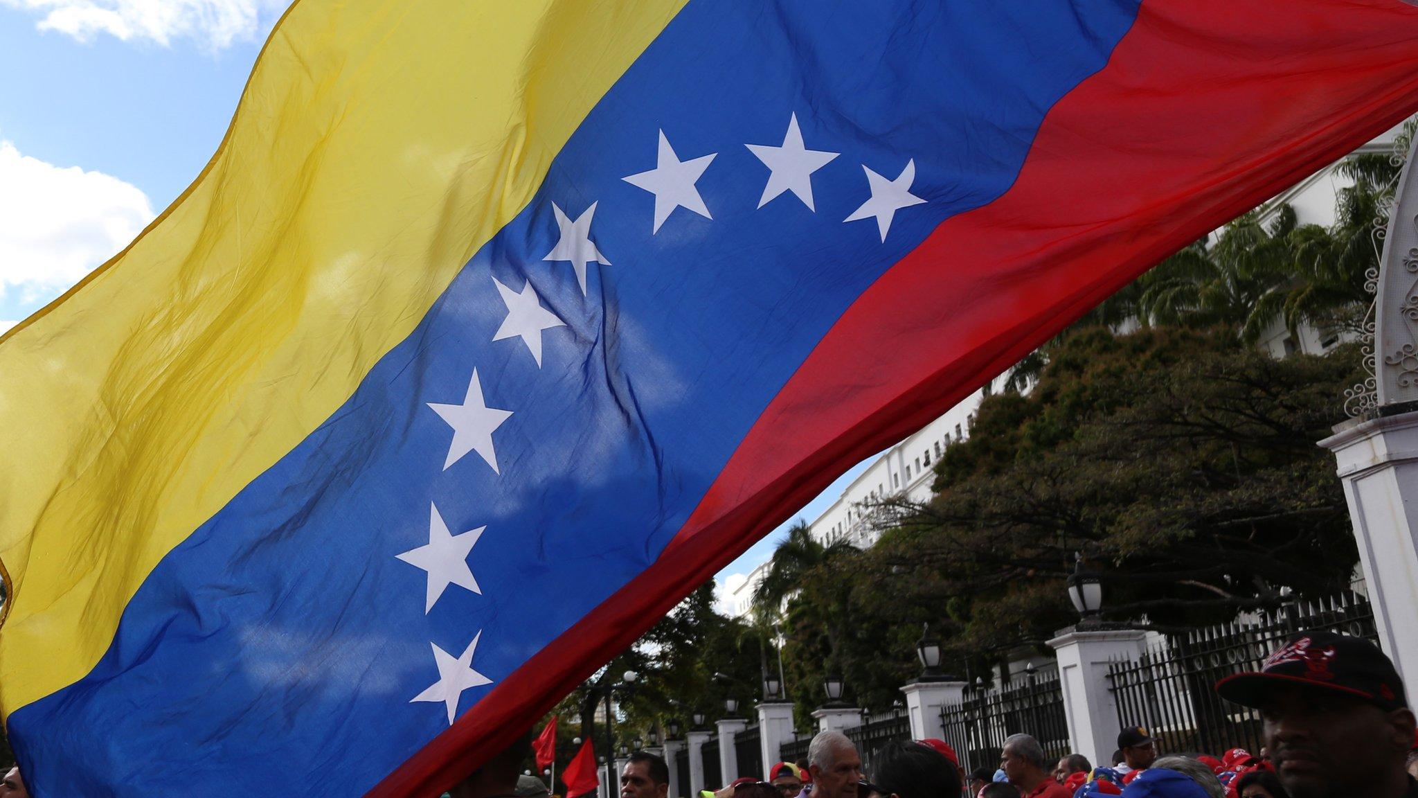 Что происходит в Венесуэле и почему это важно для России