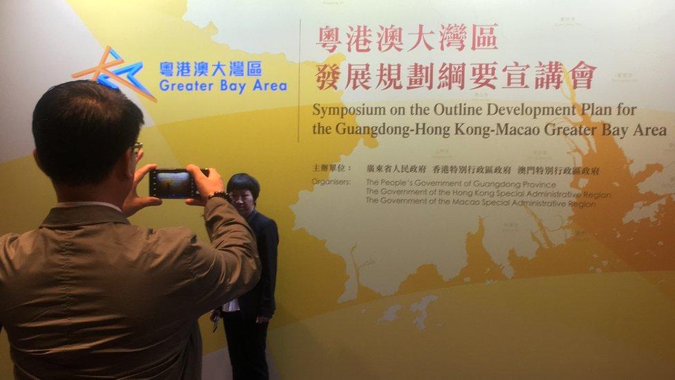 周四在香港舉行的粵港澳大灣區發展規劃綱要宣講會吸引數百人參加。