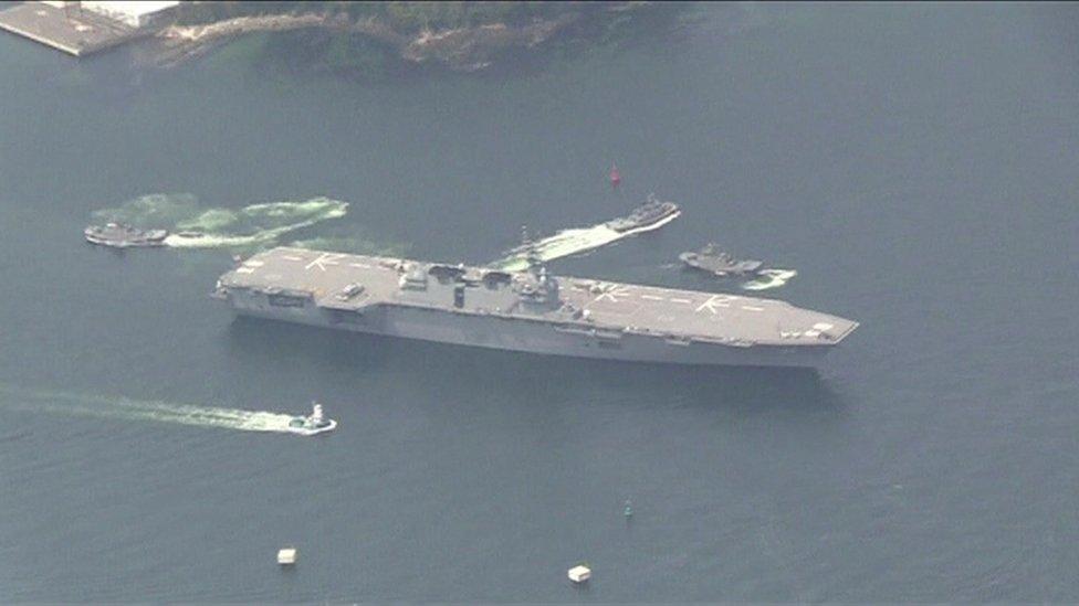 Image of Japanese warship Izumo leaving Yokosuka on 1 May 2017