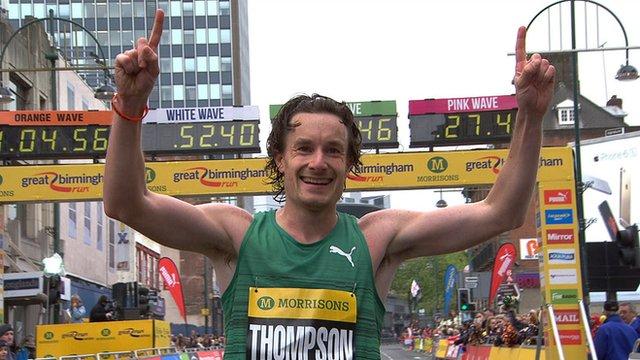 Chris Thompson wins the Great Birmingham Run