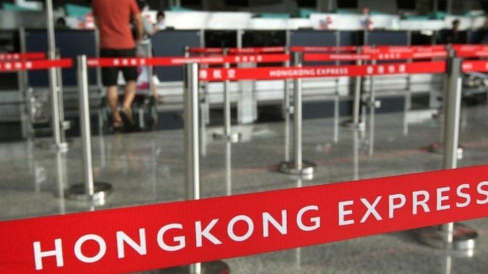 شركة طيران هونغ كونغ إكسبريس