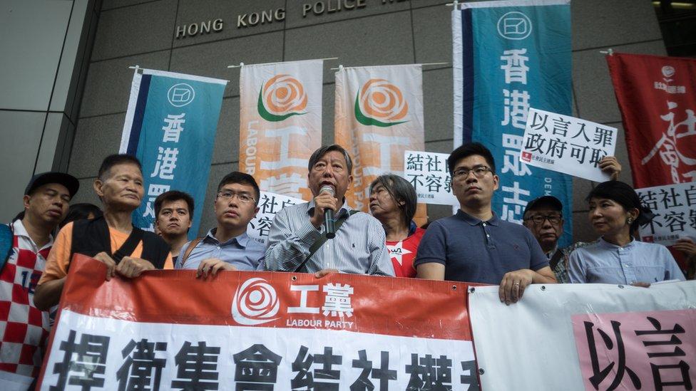 有團體早前舉行集會,抗議香港政府的建議,他們計劃周六(7月21日)再發起遊行。