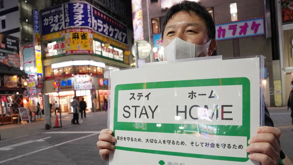 A Tokyo Metropolitan Government official calls for self-restraint